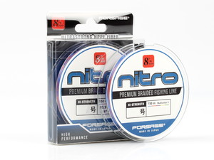 Шнур Forsage Nitro 8 Braid 150 m 5 Colors # 0.5